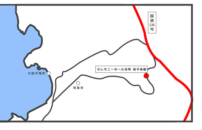 セレモニーホール田子会館