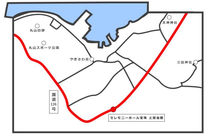 セレモニーホール田子会館アクセスマップ